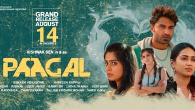 Paagal Full Movie Download Leaked To Watch Online