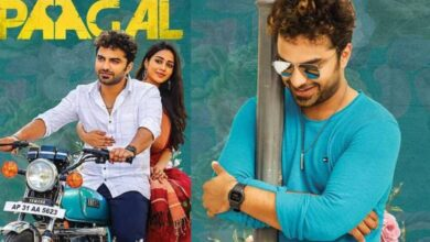Paagal Movie Download iBomma, Movierulz, Tamilrockers