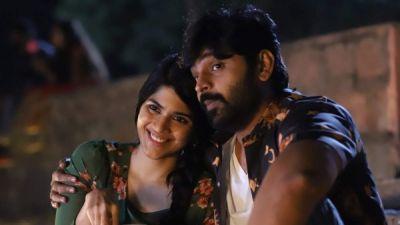 Raja Raja Chora Full Movie Leaked Online