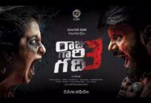 Raju Gari Gadhi 3 (2019) Telugu Movie Mp3 Naa Songs Download – FilmyOne.com ~ New Mp3 Songs Free Download