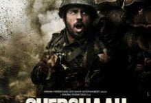 Shershaah : Movie Review – Shershaah will leave you in tears, celebrating hardcore patriotism with commercialized jingoism in War Drama.
