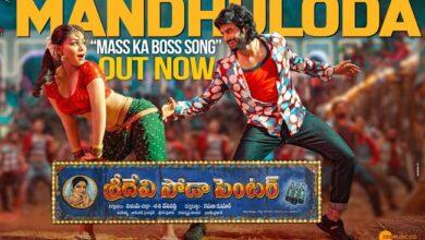 💋 Sridevi Soda Center Movie Download iBomma 720p FREE