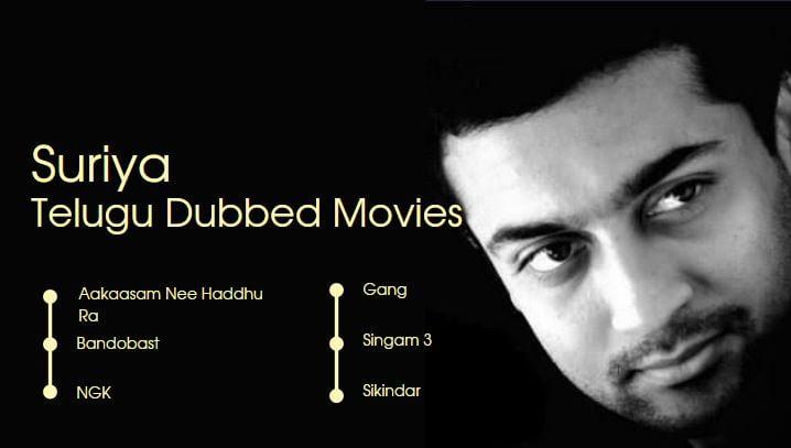 Suriya Telugu Dubbed Movie List 2021 & Popular Movies
