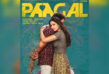 Tamil rockers leak full Paagali movie