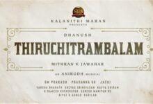 Thiruchitrambalam Movie Songs Download (2021): Theme, BGM