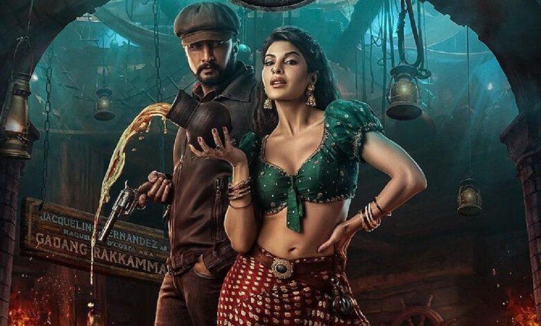 Vikrant Rona Movie 2021 Hindi Dubbed Watch Online Free