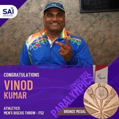 Vinod Kumar bags discus throw bronze in Tokyo Paralympics 2020