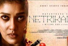 Watch Netrikann Tamil Movie Released On Disney Plus Hotstar!