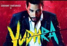 Yudhra Movie (2022): Cast