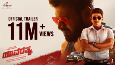 Yuvarathnaa Full Movie Leaked Online Free Download TamilRocker