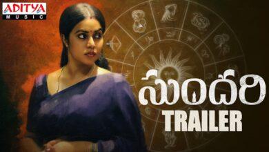 Sundari Movie Download