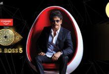 Bigg Boss Telugu 5 Vote 2021