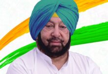 Captain Amarinder Singh Biography