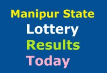 Manipur Lottery Result Today 16.9.2021 Live 9:55 AM, 11:55 AM, 4 PM, 7 PM