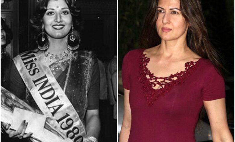 Sangeeta Bijlani Miss India