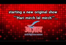 Azaad announces New Show