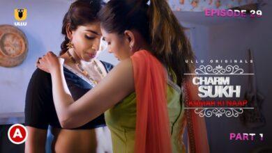 Charmsukh Kamar Ki Naap Web Series