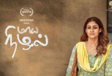 Maya Nizhal Movie