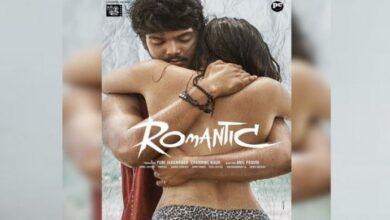 Romantic 2021 Telugu Movie OTT Release Date