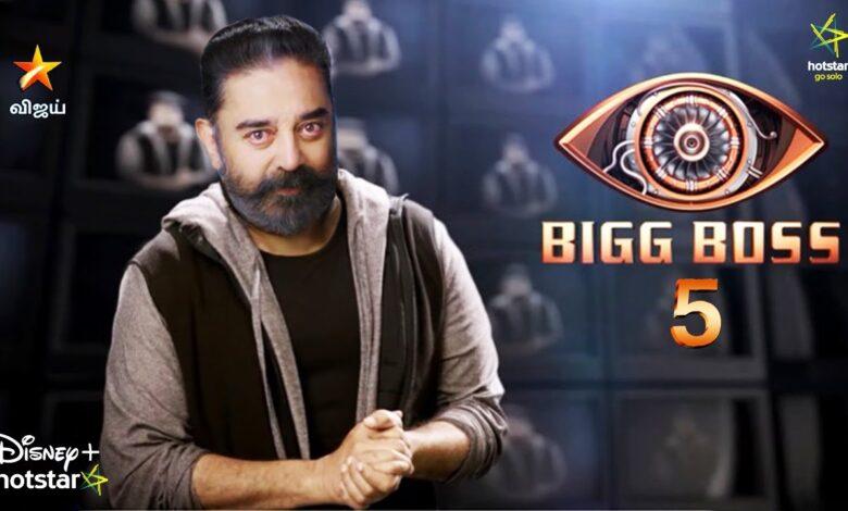 bigg boss tamil Season 5 Online Voting